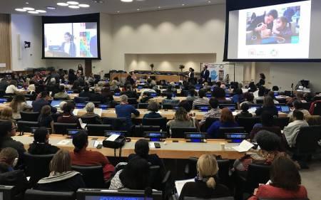 ГУМЭК— участник Международного дня борьбы заликвидацию нищеты вШтаб-квартире ООН вНью-Йорке • Центр гуманистической экологии и культуры