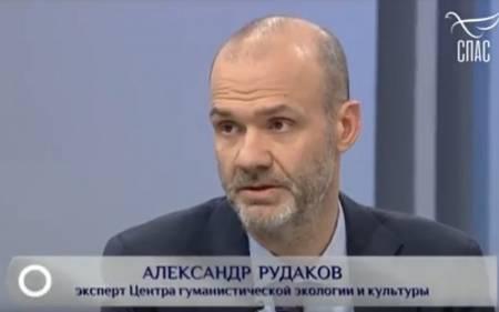 Александр Рудаков: Футурополисы и стратегия народосбережения • Центр гуманистической экологии и культуры