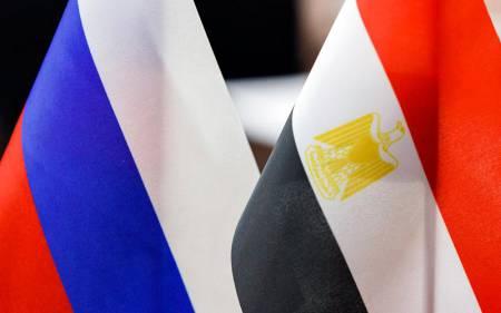 Россия и Египет: диалог стран-цивилизаций • Центр гуманистической экологии и культуры