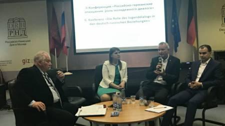 ГУМЭК на II-ой Российско-германской молодежной конференции «Российско-германские отношения: роль молодежного диалога» • Центр гуманистической экологии и культуры