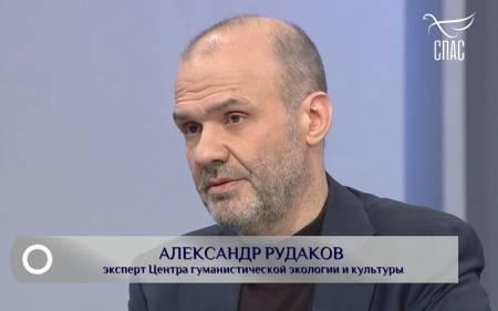 Александр Рудаков: послужитли делу мира десакрализация «ядерного щита»? • Центр гуманистической экологии и культуры