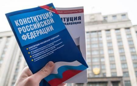 ВЦСКП обсудили актуальность поправок вКонституцию вновой реальности • Центр гуманистической экологии и культуры