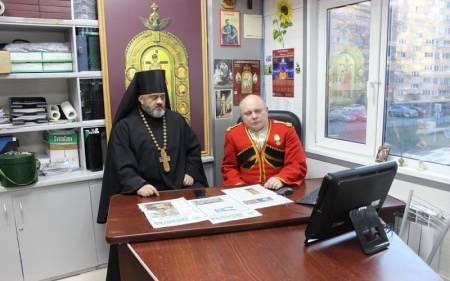 Российское казачество начало разработку экологической стратегии • Центр гуманистической экологии и культуры