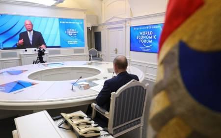 Сессия онлайн-форума «Давосская повестка дня 2021» • Центр гуманистической экологии и культуры